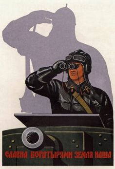 "Сильна богатырями земля наша (eng. ""Strong heroes, Our land"") Soviet propaganda poster from 1941. The poster illustrates a tank commander, having somewhat of a hero status in the Soviet Union of Word War II . You can also see a shadow of an historic warrior behind the crewman, this figure is a symbol for all the historic and much feared steppe warriors of ancient Russia. Artist: Govorkov VI"