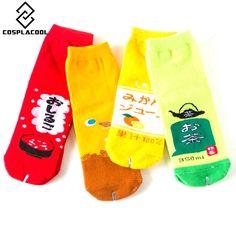 [COSPLACOOL] Japan Harajuku Casual Meias Cuisine Cow Green Tea Illustration Creativity socks women Calcetines Mujer #Affiliate
