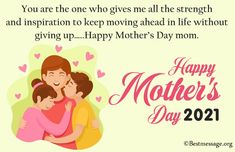 Happy Mothers Day wishes for all moms, Touching message for Mothers Day, Beautiful message for Mother, Mother's Day Messages to Write In Your Card Happy Mothers Day Pictures, Happy Mothers Day Messages, Wishes For Mother, Happy Mothers Day Mom, Mothers Day Poems, Mother's Day Card Messages, Wishes Messages, Funny Messages, Beautiful Message For Mother