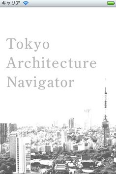 About 1000 works designed by the famous architect of Tokyo from 1980 onwards are mainly covered. Tokyo Architecture, Great Apps, Apple Apps, Famous Architects, Ipad App, New York Skyline, Iphone, Store, Travel