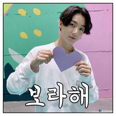 Jimin, Kookie Bts, Maknae Of Bts, Jhope, Jung Kook, Busan, K Pop, Mixtape, Edm