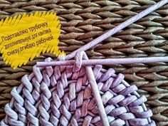 Плетение из газет