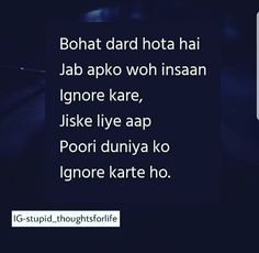 Faida Hi Kya Unse Naraz Hokr Jise Fikr Hi Na Ho Thoughts Hindi