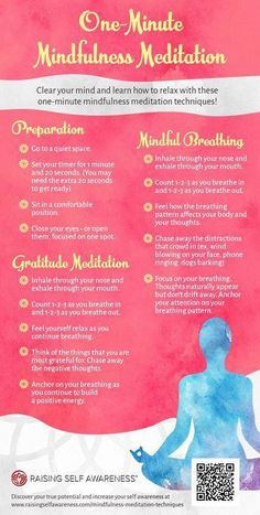 Mindfulness Meditation Techniques: A Basic Guide for Beginners. If you want to learn how to meditate, this article will show you mindfulness meditation techniques every beginner can start practicing. Guided Meditation, Meditation Mantra, Meditation Practices, Meditation Benefits, Basic Meditation, Meditation Music, Meditation Space, Bedtime Meditation, Meditation Images