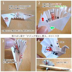 【nanapi】 友人に教えてもらった割箸袋を使った「おめでたい感じの鳥」の作り方です。箸置きにもなり、けっこう渋い出来上がりなので年配の方にも喜んでもらえますよ!