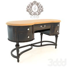 СТОЛ ARRONDI TABLE