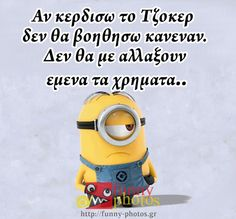 minions ατακες - Αναζήτηση Google Minion Meme, Minions Quotes, We Love Minions, Funny Greek Quotes, Bring Me To Life, Funny Statuses, Smart Quotes, Teenager Quotes, Just Kidding