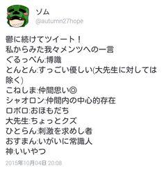 👌ゾム 薬 小説