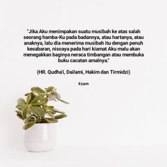 Art Quotes, Life Quotes, Quote Art, Islamic Quotes, Islamic Art, Picture Quotes, Quran, Allah, Qoutes