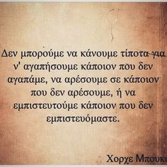 I Love You, My Love, Greek Quotes, Wise Words, Tattoo Quotes, Poetry, Thoughts, Sayings, Heart