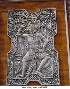 fine arts, Indonesia, Bali, relief, Ramajana frieze, Nusa Dua, 20th century, stone, religion, hinduism, deity, god, Rama, histor - Stock Image
