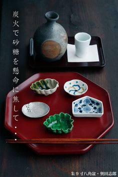 朱9寸八角盆・奥田志郎 Japanese Bowls, Japanese Ceramics, Japanese Pottery, Japanese Food, Ceramic Tableware, Ceramic Bowls, Ceramic Pottery, Ceramic Art, Japanese Dining Table