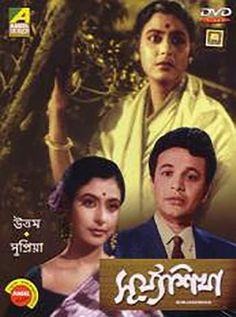 Surya Sikha Bengali Movie Online - Asitbaran, Gangapada Basu, Panchanan Bhattacharya, Chhabi Biswas, Supriya Choudhury, Parijat Bose and Supriya Choudhury. Directed by Salil Dutta. Music by Robin Chatterjee. 1963 [U] ENGLISH SUBTITLE
