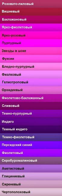 Russian Plus-size Girls: Цвета и оттенки . Колористика .