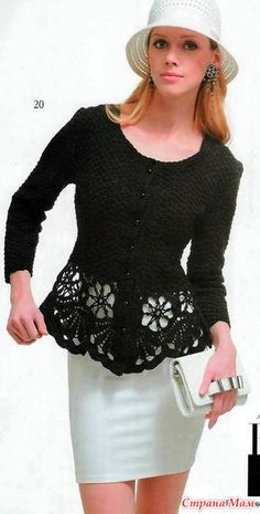 Black Flower Edge Cardigan free crochet graph pattern