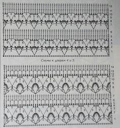 Ажурные узоры 4 и 5 из журнала Дуплет 169