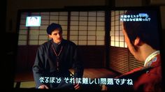 TV PROGRAM ( Nobunaga) on Vimeo