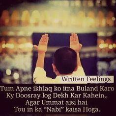 88 Best Islamic Quotes Images Urdu Quotes Islamic Quotes Quote