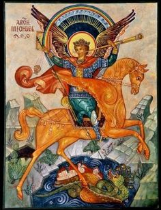 Archangel Michael - Sounding of the Trumpet - Apocalypse /l by iconogropher Nataliya Zharsky. Traditional egg tempera paint and gold leaf. Religious Images, Religious Icons, Religious Art, Michael Angel, St Michael, Byzantine Icons, Byzantine Art, Gabriel, Angel Images