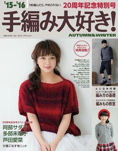"""Photo from album """"Hand knitted love! Autumn & Winter 2016 г."""" on Yandex. Knitting Books, Crochet Books, Knitting For Kids, Knitting Projects, Baby Knitting, Knitting Patterns, Knitting Magazine, Crochet Magazine, Japanese Crochet"""