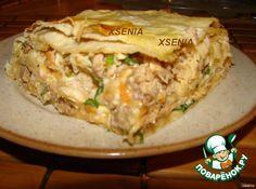 Мясной пирог из лаваша ингредиенты