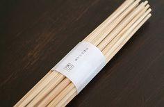 cedar chopsticks (the best essence for chopsticks) Kitchenware, Tableware, Japanese Ceramics, Chopsticks, Kitchen Tools, Artisan, Beauty, Diy Kitchen Appliances, Dinnerware