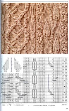 Японская книга узоров (спицы) 215