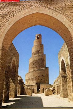 Ancient History - Antiquity - Archeaology Great-Mosque-of-Samarra-in-Samarra-Iraq
