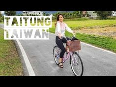 Taitung Taiwan Travel Guide!  Taitung County is the third largest county in Taiwan, located on the island's eastern coast.  There is a wonderful tribal community, delicious tribal food, a music village, gorgeous tourist destinations to explore and even bicycling in Chishang! #travelersnotebook #taiwan