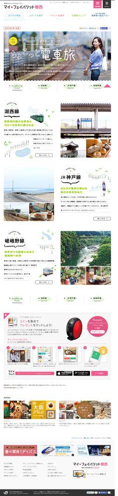 http://www.my-fav.jp/feature/93/