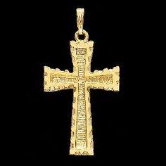 Gold Cross pendant  | 14K Gold Cross pendant with bark finish 34x23 mm. This cross is ...