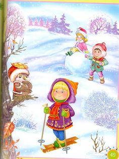 View album on Yandex. Winter Fun, Winter Sports, Winter Time, Winter Holidays, Winter Illustration, Christmas Illustration, Four Seasons Art, Beautiful Christmas Scenes, Animal Art Projects