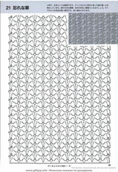 Японский супер-журнал. Расширение полотна и узоры для прямого вязания. Обсуждение на LiveInternet - Российский Сервис Онлайн-Дневников
