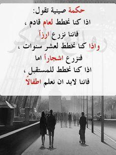 46fe122d8d4909ba81b4691372092499 اقوال وحكم   كلمات لها معنى   حكمة في اقوال   اقوال الفلاسفة حكم وامثال عربية