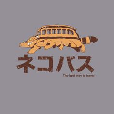 Studio My Neighbor t-shirt. Studio Ghibli, Cat Bus Totoro, Saylor Moon, Aesthetic Shirts, Cats Bus, My Neighbor Totoro, Hayao Miyazaki, Cat Design, Cool Wallpaper