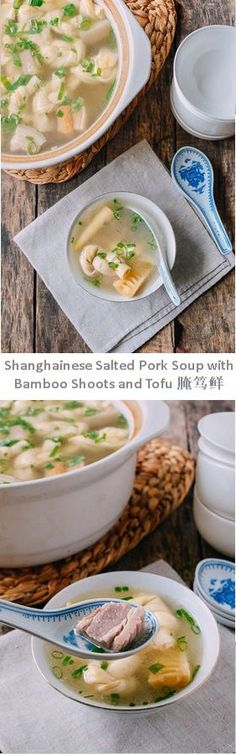 Shanghainese Salted Pork Soup with Bamboo Shoots and Tofu Recipe
