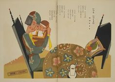 Things that Quicken the Heart: Early 20th Century Illustrations from Japanese Children's Books