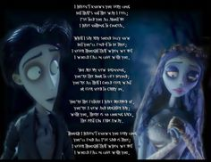 "Corpse Bride"" and Emily are the property of Tim Burton and Warner Brothers. Description from deviantart.com. I searched for this on bing.com/images"