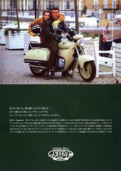Suzuki SW-1 250 1992
