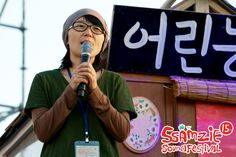 2013 쌈지사운드페스티벌 제15탄 <우리나라 좋은나라>. 2013 SSAMZIE SOUND FESTIVAL 15TH. 2013년 10월 3일. 남양주 체육문화센터 잔디축구장
