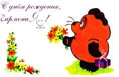 """Открытый вебинар День Рождения """"День Рождения - весёлый и радостный Праздник!"""" В программе праздничного вебинара - сюрпризы, а также: хорошее настроение заряд позитивной энергии разговор по душам на насущные темы наши успехи за год и планы ваши успехи!!! ответы на ваши вопросы Подробности: https://www.slavaperunov.org/webinar"""