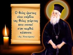 Orthodox Christianity, Christian Faith, Picture Quotes, Believe, Religion, Advice, Movies, Movie Posters, Fathers