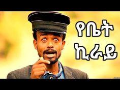 Million Abebe (ዘንዬ አራዳ) - Yebet Kiray   የቤት ኪራይ - New Ethiopian Music 2017 (Official Video) - YouTube Ethiopian Music, Music Videos, Captain Hat, Hats, Fashion, Moda, Hat, Fashion Styles, Fashion Illustrations