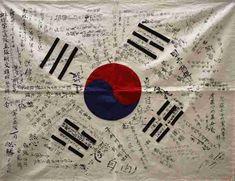 [한국 광복군 서명문 태극기, 독립기념관 소장]