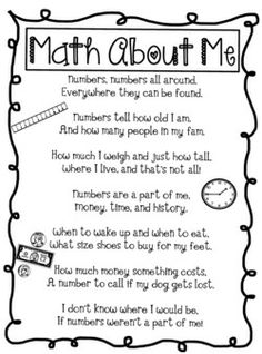 me math, math about me, M&M math, end of the year activities, end of the year math, fun math activities for early elementary, icebreakers fo...