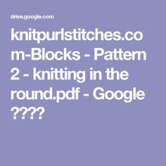 knitpurlstitches.com-Blocks - Pattern 2 - knitting in the round.pdf - Google 雲端硬碟