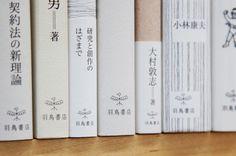 Afbeeldingsresultaat voor designing design kenya hara book
