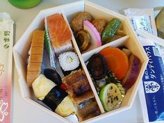 Bento on Rails: Have You Experienced Ekiben? - Menuism Dining Blog