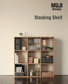Gonna get movable shelving units for my next room. Flexibility to change the layout of the room anytime. Garage Interior, Home Interior Design, Muji Storage, Muji Home, Muji Style, Stacking Shelves, Loft Studio, Japanese House, Wood
