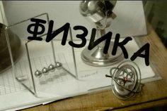 Физика: Репетитор поможет решить физику на ЕГЭ http://xn--80akam4adffpb.xn--p1ai/ Выполню контрольные работы по эконометрике любой сложности и любой тематики.